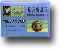 Alga és ligetszépe olaj kapszula - Dr. Chen Patika (K003)